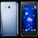 HTC U11 アメイジングシルバー